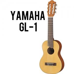 Yamaha GL-1