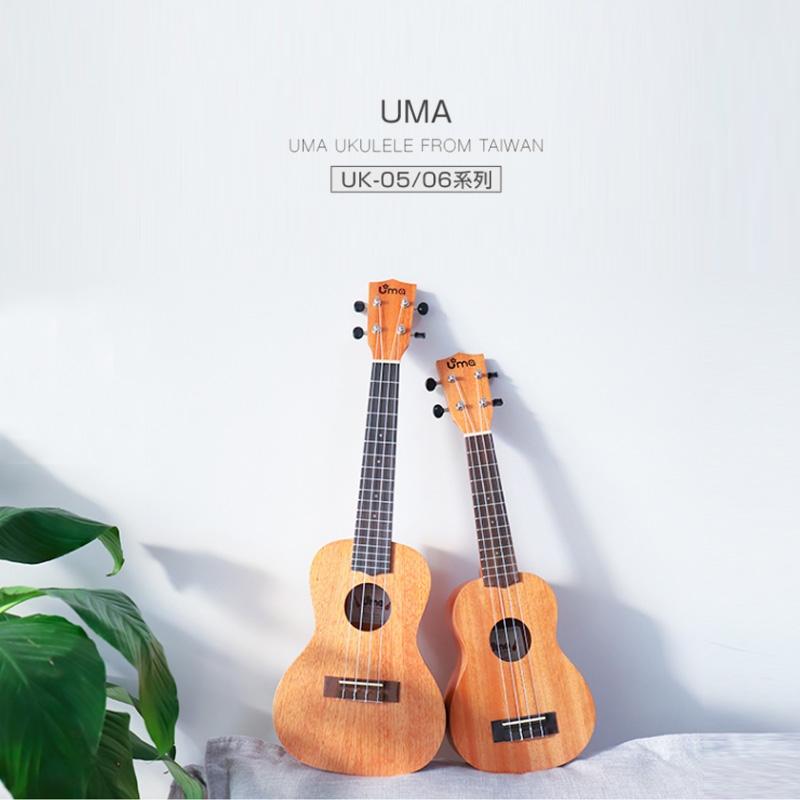 UMA UK06 Series